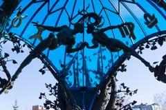 Monumento escultural Imágenes de archivo libres de regalías