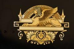 Esfinge dourada Detalhes da máquina de costura velha 1910-1914 do cantor Imagens de Stock Royalty Free