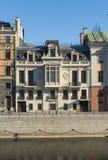Esidence de palais de Sager du premier ministre Sweden Photo libre de droits