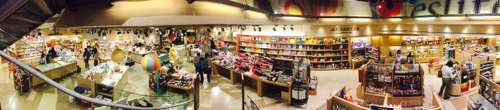 Eslite Książkowy sklep Tajwan obrazy royalty free