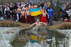 Esmagamento cristão religioso do feriado Foto de Stock