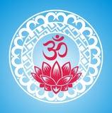 Esoteric symbol.Lotus Stock Photo