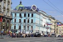 Espérance de Nevsky, St Petersburg, Russie image libre de droits