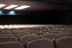 Espaço da audiência imagens de stock royalty free