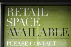 Espaço de varejo disponível fotografia de stock