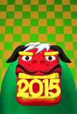 Espaço 2015 do texto de Lion Dance On Green Pattern Fotos de Stock Royalty Free