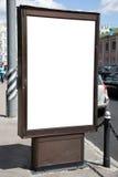 Espaço em branco do quadro de avisos Imagem de Stock Royalty Free