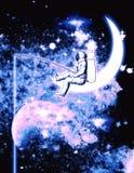 Espaço Fisher Astronaut Digital Illustration Imagem de Stock Royalty Free