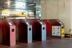 Espace de MRT Photo libre de droits