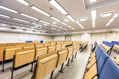 Espace libre de salle de conférences Images libres de droits