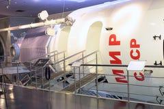 Espacez la MIR orbitale de station dans le musée d'espace, Moscou Image stock