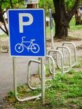 Espacio de estacionamiento para las bicicletas afuera Foto de archivo libre de regalías