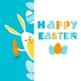 Espacio de la copia de la bandera de Bunny Painted Eggs Easter Holiday del conejo Foto de archivo libre de regalías