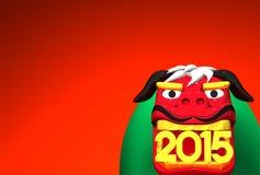 Espacio 2015 de Lion Dance On Red Text Fotografía de archivo libre de regalías