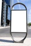 Espacio del anuncio imagenes de archivo
