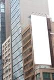 Espacio en blanco del anuncio Fotografía de archivo libre de regalías