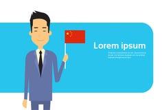 Espacio japonés de Banner With Copy del hombre de negocios de negocios del hombre del control de la bandera asiática de Japón Imagen de archivo