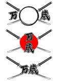 Espadas e banzai Foto de Stock Royalty Free