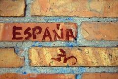 Espana cegły tekstura Zdjęcia Stock