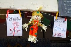 Espantapájaros y precios en ocasión de la llegada de la primavera en Gor Fotografía de archivo libre de regalías