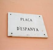 ` Espanya Placa d in Palma de Mallorca lizenzfreies stockbild