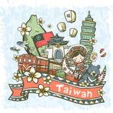 Especialidades y atracciones dibujadas mano preciosa de Taiwán del estilo libre illustration