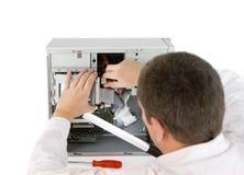 Especialista en computadoras Imagen de archivo
