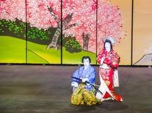 Espectáculo de Kabuki en las fuentes de Bellagio Fotos de archivo libres de regalías