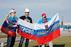 Espectadores en XXII los juegos de olimpiada de invierno Sochi 2014 Imágenes de archivo libres de regalías