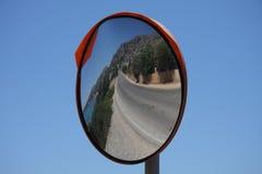 Espejo de la calle Imágenes de archivo libres de regalías