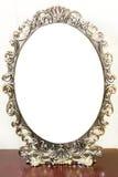 Espejo de plata Foto de archivo libre de regalías