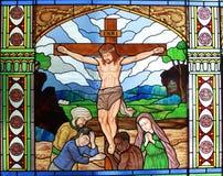 Espejo del color con Jesucristo en la cruz Fotos de archivo libres de regalías