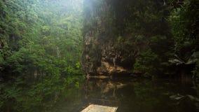 Espejo del lago en Perak Imagen de archivo