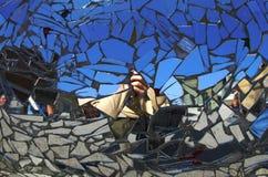 Espelho Foto de Stock