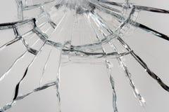 Espelho quebrado Imagens de Stock Royalty Free