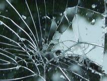 Espelho rachado Foto de Stock Royalty Free