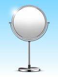 Espelho redondo ilustração royalty free