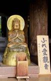 A esperança da Buda Foto de Stock Royalty Free