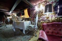 Esperanto Lounge hall in restaurant complex Stock Image