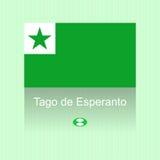 Esperantotag Stockfoto