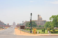 Esplanade Rajpath. The Indian government buildings. New Delhi Royalty Free Stock Photo