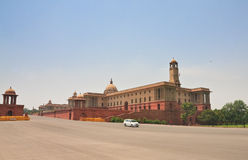 Esplanade Rajpath. The Indian government buildings. New Delhi Stock Image