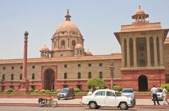 Esplanade Rajpath. The Indian government buildings. New Delhi Stock Photo