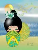 Espoir, poupée de Kokeshi Image stock