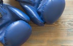 Esportes, artes marciais Equipamento de proteção para a luta completamente… fotografia de stock