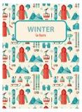 Esportes de inverno, cartão de teste padrão Imagem de Stock Royalty Free