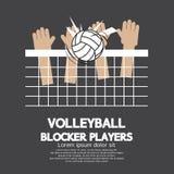 Esportes dos jogadores do bloco do voleibol Foto de Stock