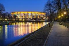 Esportes olímpicos complexos em Moscou Fotografia de Stock Royalty Free