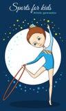 Esportes para crianças Ginástica artística Imagem de Stock Royalty Free