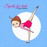 Esportes para crianças Patinagem artística Fotografia de Stock